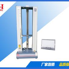 塑料拉力机,塑料强度机,塑料拉伸机,塑料测试机