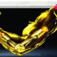 青岛进口润滑油的企业有哪些