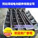 广西地脚螺栓,广西地脚螺栓厂家,河北泽耀电力配件