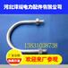 广西U型螺栓,广西U型螺栓厂家,河北泽耀电力配件