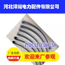 广西地铁螺栓,广西地铁螺栓价格,河北泽耀电力配件图片