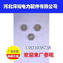 青海防盗螺母,青海U型螺栓,河北泽耀电力配件图片