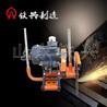 巢湖电动铁路锯轨机DQG-4保养步骤