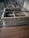 宏旺20T/D磷化酸洗废水处理设备,浙江废水污水处理设备
