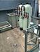 宏旺3T/D除铁除锈废水处理设备,中水回用设备,宁波废水污水处理设备公司