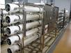 宏旺RO-10000单级反渗透纯水机,浙江地区水处理设备批发