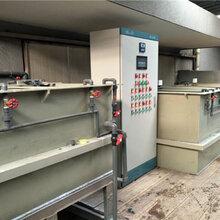 宏旺印刷废水处理设备,浙江污水处理设备厂家