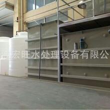 宁波废水处理设备,宏旺食品污水处理设备一套图片
