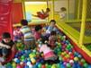 儿童乐园收银系统游乐园管理系统