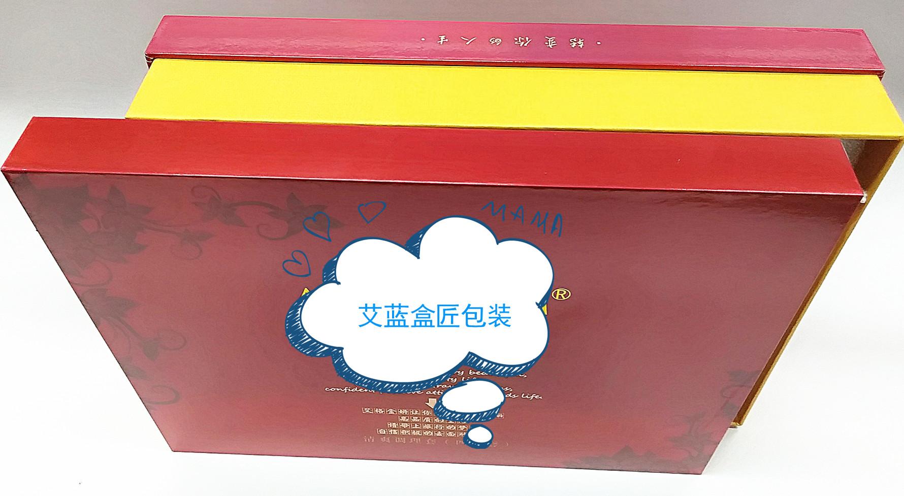 【官网】亦宸包装实业-包装盒_广州包装盒厂家_包装盒定制