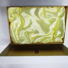 专业订制礼品盒化妆品套盒包装盒卡纸类面膜盒