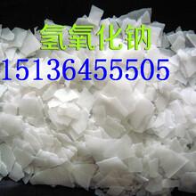 衢州片碱供应,工业清洗剂,厂家直销价格美丽