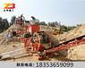 丹东小型挖斗水洗石粉设备厂家直销,潍坊正邦重工
