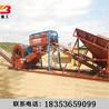 发往中山的大型斗轮式洗沙设备