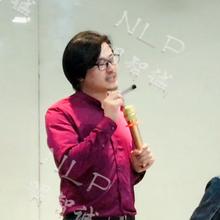 NLP总裁成交系统总裁策略课程