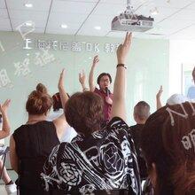 NLP教练技术,朱明老师销售成交系统课程3月16日开课