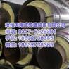 大口径螺旋焊接钢管厂家多少钱一吨