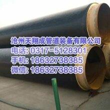 保温螺旋焊管厂家/防腐螺旋焊管加工生产厂家图片