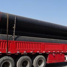 环氧煤螺旋钢管厂家报价多少钱图片