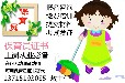 莆田幼儿园保育员资格证培训考证报名方式