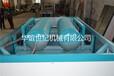 青岛华谊世纪木工软包覆膜吸塑机负压机