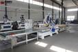 青岛华谊世纪木工机械板式家具生产线,全自动数控开料机