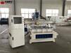 青岛华谊世纪家具制造机械各种板材全自动数控下料机三维立体雕刻机厂家直销