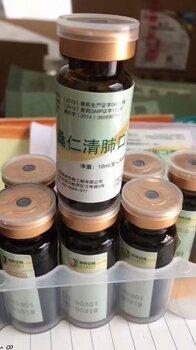 桑仁清肺口服液:治療新城疫拿手
