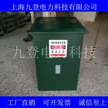 DFW-12/630A10KV高压欧式电缆分支箱分接箱一进一出电缆分线箱