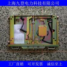 VS1-12真空断路器底盘车配800MM柜宽中置柜开关柜ZN63-12底盘车
