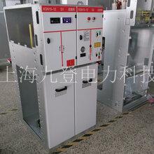 XGN15-12六氟化硫高压环网柜10KV充气柜封闭高压开关柜