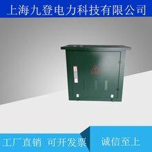 ZW32-12GF/630-25户外落地式智能分界开关带隔离