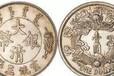 深圳大清铜币现在值多少钱怎么鉴定出手