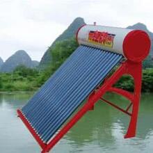 南昌辉煌太阳能热水器官方网站各点售后服务维修咨询电话欢迎您!