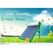 南昌亿家能太阳能热水器官方网站各点售后服务维修咨询电话欢迎您!