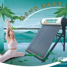 南昌力诺瑞特太阳能热水器官方网站各点售后服务维修咨询电话欢迎您!