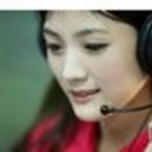 南昌清华索兰太阳能热水器官方网站各点售后服务维修咨询电话欢迎您!