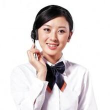 南昌中科阳光太阳能热水器官方网站各点售后服务维修咨询电话欢迎您!
