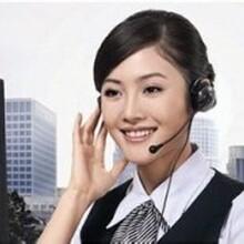 南昌幸福泉太阳能热水器官方网站各点售后服务维修咨询电话欢迎您!