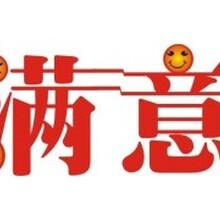 南昌宇彤太阳能热水器官方网站各点售后服务维修咨询电话欢迎您!