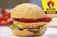 美汁堡炸鸡汉堡加盟百款产品7成利润诚邀加入