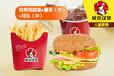 北京炸鸡汉堡加盟