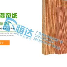 深圳不锈钢水帘墙恒达车间环保降温设备哪家强图片