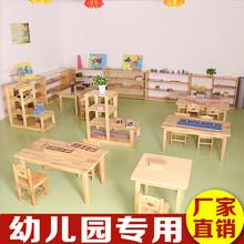 山东厂家直销儿童实木桌椅幼儿园简约多人桌接环保无味实木桌图片