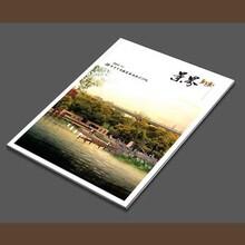 深圳期刊設計印刷、刊物設計印刷、精裝刊物設計印刷圖片