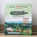 坪山食品包裝盒印刷,包裝盒設計