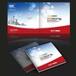 宣傳單設計,產品手冊設計