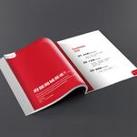 深圳毕业册设计,年鉴市志排版印刷,教育机构教材排版