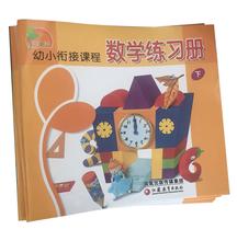 福田內部刊物設計,內部教材設計,南山期刊排版印刷圖片