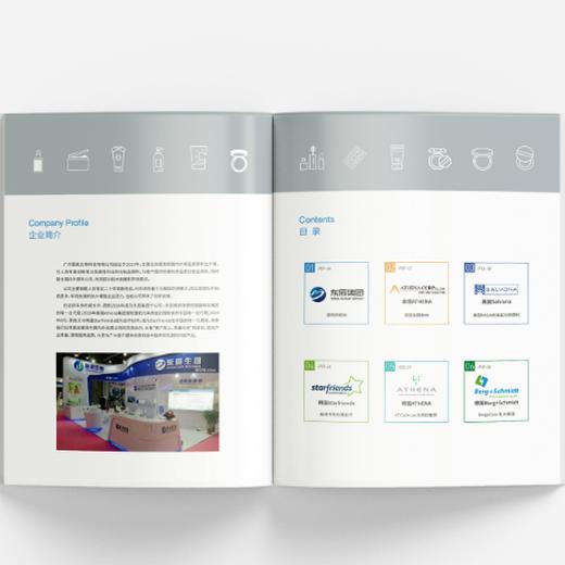 教育機構教本設計印刷